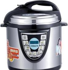 半球微壓電壓力鍋6L 智能電壓力鍋 一個頂八鍋壓力鍋 低價批發