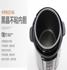 廠家批發零售特價電壓力煲