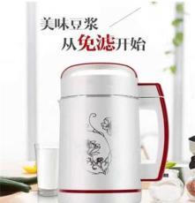 廠家直銷家用豆漿機全自動智能加熱現磨 五谷輔食機