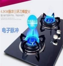 鋼化玻璃燃氣灶雙灶猛火爐煤氣灶嵌入式爐具