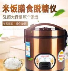養生脫糖儀電飯煲多功能保溫電飯鍋 會銷電器禮品工廠直銷