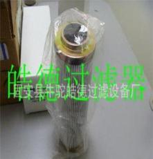 皓德液压油滤芯型号PI33010RNDRG25