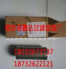 镇鑫供应替代11211213滤芯