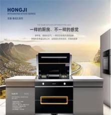 宏基廚房電器好用的品牌集成灶HJA-01