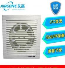 供應airgone/法國艾高DC直流電動排氣扇AG-AC15FD排風靜音節能