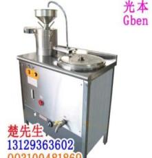 肇庆豆浆机 豆浆机批发 不锈钢豆浆机