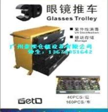 新疆烏魯木齊3D眼鏡消毒柜*甘肅3D眼鏡紫外線消毒柜