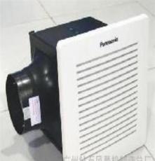 松下換氣扇/松下排氣扇FV-17