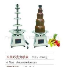 FLGD-2A不銹鋼鍍金雙頭果汁鼎 不銹鋼榨汁機 飲料機