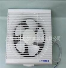 一級代理 正野百葉窗排氣扇 換氣扇 半塑帶網 12寸 APB30B1