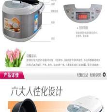 批發電飯煲 正品龍的 NK-FS306 多功能微電腦智能電飯煲電飯鍋