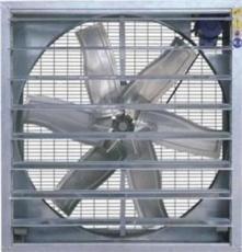 供應廠房節能環保負壓風機濕簾整體降溫設備