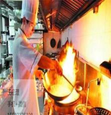 醇油燃料炒爐、醇油、河南炬燃(在線咨詢)
