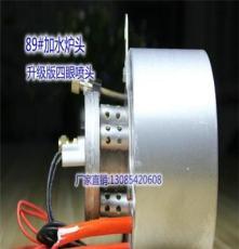生物醇油氣化灶 1.8m不銹鋼智控無風機雙炒灶 湖南科旺批發供應