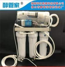 醇管家供應湖南 長沙氣化灶專用大功率制水機純凈水機可飲用