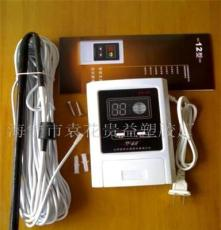 太陽能熱水器配件韻翔YX-12水溫水位測控儀