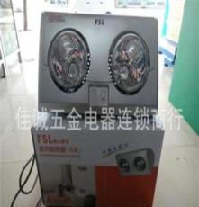 佛山照明 浴霸 室內加熱器 兩頭掛壁式