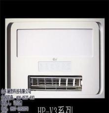 三合一風暖浴霸招商 浴霸 LED平板燈