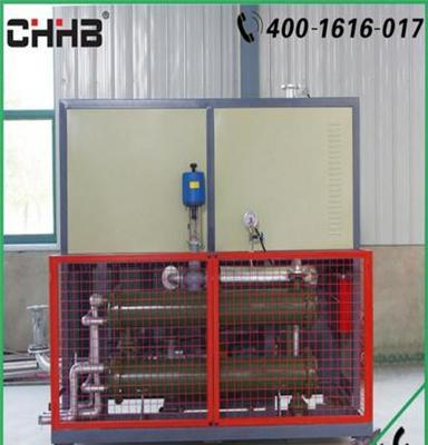 超华  混合站导热油电加热设备