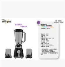 訂購常熟惠而浦榨汁機定制logo批發團購總代理WBL-MP301J
