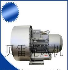 1.3KW双段高压风机 旋涡气泵 污水处理风机