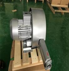 3KW高压鼓风机 旋涡气泵 污水处理 鱼塘养殖 高压风机