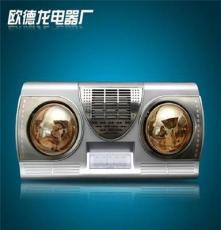 歐德龍集成吊頂壁掛式/雙燈發熱PTC風暖浴霸