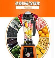 Joyoung/九陽 JYL-Y96真破壁料理機養生機 九陽豆漿破壁機