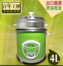 廠家直供700W 彩色直身煲 出口品質百年王牌 電飯煲 電飯鍋 批發