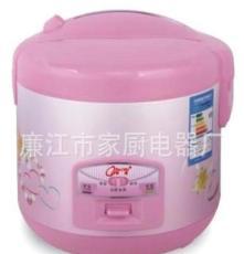 供應可愛型粉紅色700W明抽西施煲 電飯煲 電飯鍋 量大從優