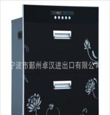 紫外線臭氧消毒柜 家用不銹鋼消毒碗柜 全國聯保正品特價