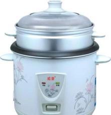 供應批發 威妻 普通型電飯煲 電飯鍋