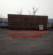 AZI南京工艺直线导轨GGB16AAABBA滑块制药机械电子设备微型导轨