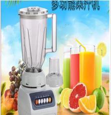 小型豆漿機果汁機 多功能料理機 家用多功能榨汁機豆漿機