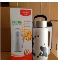 供應全鋼半球豆漿機 植物牛奶豆漿機