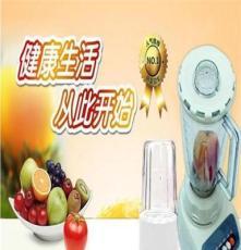 批發多功能家用電動蔬菜水果原汁料理榨汁機嬰兒料理機攪拌機
