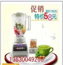 多功能榨汁機 攪拌機 家用料理機