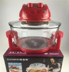 光波爐廠家直發 大容量無油煙空氣炸鍋 電烤爐 會銷禮品 一件代發