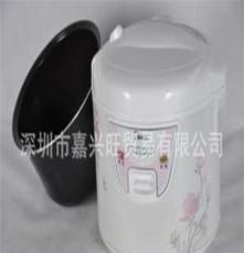 美的蜂窩膽YH403C4L西施煲電飯煲電飯鍋批發美的電腦方煲原裝正品