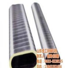送風管、佳工環保(圖)、山東冷氣送風管