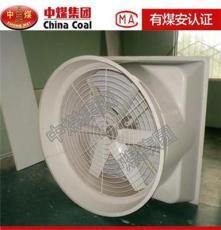 供應廠房專用負壓風機