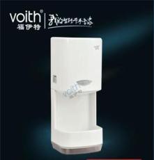 JOOMO九牧3404Z同款自动干手机VOITH福伊特HS-8515A