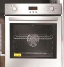 麥德姆 特價家用電烤箱 嵌入式電烤箱 嵌入式烤箱(0402)