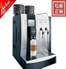 供應瑞士進口優瑞X9全自動咖啡機專賣 上海優瑞咖啡機