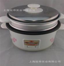 廠家供應電飯鍋,電飯煲,專業供應禮品公司 進出口電飯鍋電飯煲