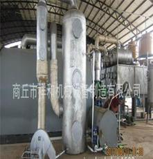 环保型连续式油泥油砂煤焦油轮胎油塑料油废机油渣油蒸馏成套设备