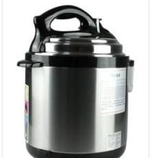 批發山水SY-40J5電壓力鍋 家用電壓力鍋 多功能壓力鍋 智能壓力鍋
