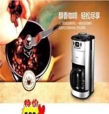精品咖啡機---華恒出品