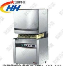供應沈陽華恒03205088全自動式洗碗機