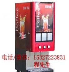 宜昌多功能咖啡機價格
